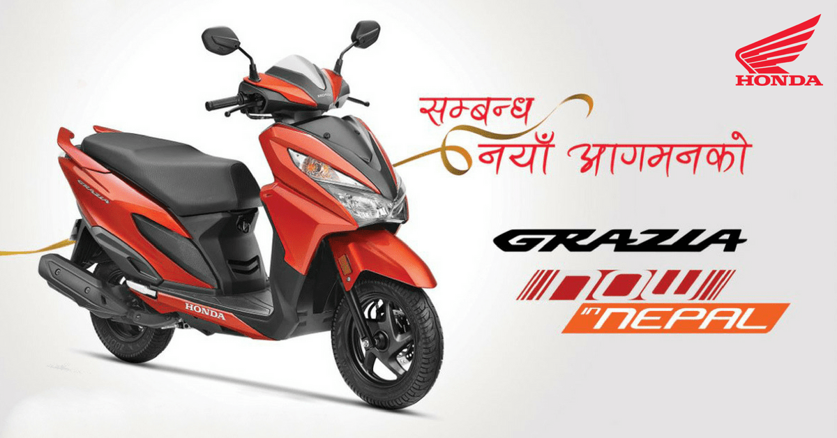 Honda Grazia Price In Nepal 2019 With Full Specs And Review